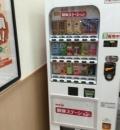イオン千葉長沼店(2F)の授乳室・オムツ替え台情報