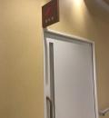 大同病院(1F A棟)の授乳室情報