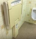 生田緑地バラ園多目的トイレ(1F)のオムツ替え台情報