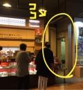 東京都江戸東京博物館(1F)の授乳室・オムツ替え台情報