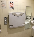 南浦和駅(改札内)(多目的トイレ)のオムツ替え台情報