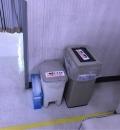 イオン臼井店(2F)の授乳室・オムツ替え台情報