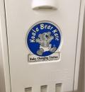 東邦大学医療センター 大森病院(2F)の授乳室・オムツ替え台情報