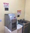 イオン守山店(2階 赤ちゃん休憩室)の授乳室・オムツ替え台情報