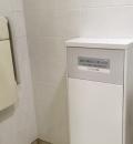 アトレ川越(5F女性トイレ内)のオムツ替え台情報