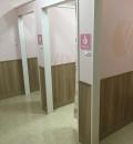 イオンタウンユーカリが丘(西館 1階)の授乳室・オムツ替え台情報