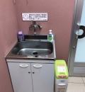 西鉄ストア 太宰府店(1F)の授乳室・オムツ替え台情報