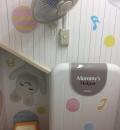 横浜スタジアム(ハマスタ)((総合サービスセンター・キッズパーク横))の授乳室・オムツ替え台情報