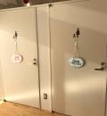 げんきっず(1F)の授乳室・オムツ替え台情報