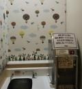 アリオ倉敷店(1-2階)の授乳室・オムツ替え台情報