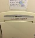 大村病院 健診センター(1F)