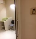 鈴廣のかまぼこ博物館(3F)の授乳室・オムツ替え台情報
