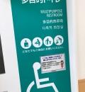 ケーズデンキ たつのこまち龍ヶ崎モール店(1F)の授乳室・オムツ替え台情報