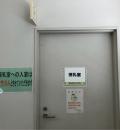 日本医科大学千葉北総病院(1F)のオムツ替え台情報