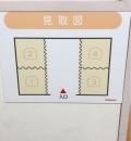 赤ちゃん本舗 春日井店の授乳室・オムツ替え台情報