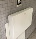 ニの橋公衆トイレ(1F)のオムツ替え台情報