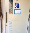 谷戸せせらぎ公園 トイレのオムツ替え台情報