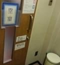 倉敷市役所(1F)の授乳室・オムツ替え台情報