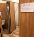 テラスモール湘南(1F)の授乳室・オムツ替え台情報