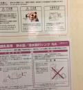 東急プラザ新長田(2F)の授乳室・オムツ替え台情報