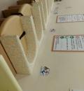 イトーヨーカドー 大森店の授乳室・オムツ替え台情報