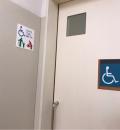 ダイユーエイト 白石店(1F)の授乳室・オムツ替え台情報