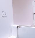 ファミリア神戸本店(2F)の授乳室・オムツ替え台情報