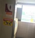 ヤマナカ 松原店(1F)の授乳室・オムツ替え台情報