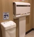 アリオ八尾MOVIX内(4F)の授乳室・オムツ替え台情報