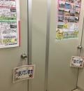さいたま水族館の授乳室・オムツ替え台情報