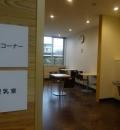 浜松市立都田図書館の授乳室・オムツ替え台情報