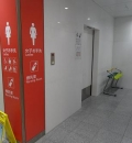 新大阪駅の授乳室・オムツ替え台情報