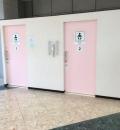 東京ビッグサイト(会議棟 2階)の授乳室・オムツ替え台情報