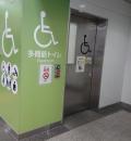 南越谷駅(改札内)のオムツ替え台情報