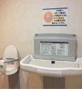 アオキスーパー西枇杷島店(1F)のオムツ替え台情報