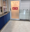 淡路サービスエリア(上り)(1F)の授乳室・オムツ替え台情報