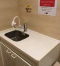 キャナルシティ博多(ビジネスセンタービル3階)の授乳室・オムツ替え台情報