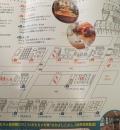 鳥海山木のおもちゃ美術館(1F)の授乳室・オムツ替え台情報