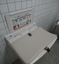 時津町役場(1F)の授乳室・オムツ替え台情報