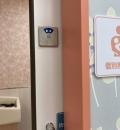 イオンタウン フードスタイル茨木太田店(1F)の授乳室・オムツ替え台情報