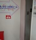 西松屋 フォレオ新居浜店の授乳室・オムツ替え台情報