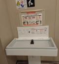 松戸市 松戸市民会館(1F)のオムツ替え台情報