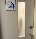 小金井市立図書館 本館(2F)の授乳室・オムツ替え台情報