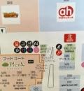 ららぽーと立川立飛(3F 北側ベビー休憩室)の授乳室・オムツ替え台情報