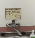 バースデイ 長久手店(1F)の授乳室・オムツ替え台情報