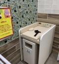 ドン・キホーテ 五反田東口店(7F)のオムツ替え台情報