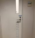 一宮市役所iビル 中央子育て支援センター(5F)の授乳室情報