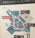 越谷レイクタウン店(kaze 2F)の授乳室・オムツ替え台情報