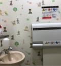 スーパーオートバックス湘南平塚の授乳室・オムツ替え台情報