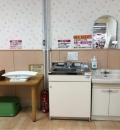 イオン東鷲宮店(2F)の授乳室・オムツ替え台情報